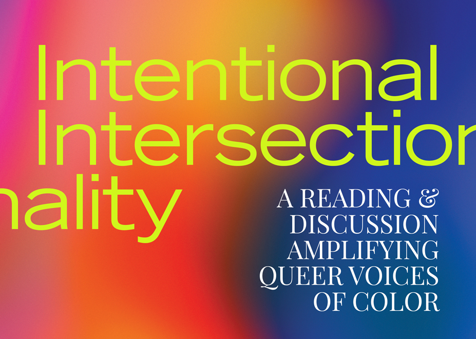 Lambda LitFest at the Armory: Intentional Intersectionality